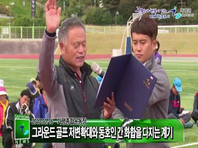 군정홍보영상 이미지